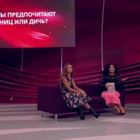 ТВЦ: Охотница Настя Рыбка против Байрак и Ракова (полная версия)