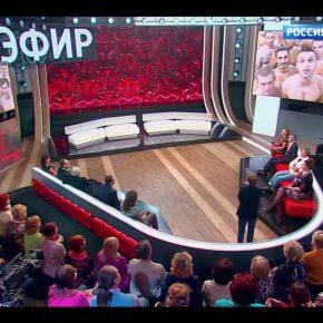 Игра: Захвата канала Россия 1 Мастерами и Охотницами